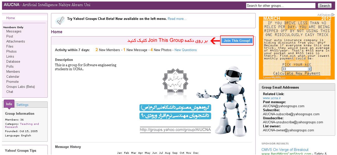 گروه هوش مصنوعی نبی اکرم (ص)