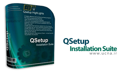 qsetup-installation-suite