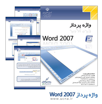 word2007